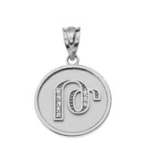 """Solid White Gold Armenian Alphabet Diamond Disc Initial """"To"""" Pendant Necklace"""