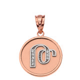 """Solid Two Tone Rose Gold Armenian Alphabet Diamond Disc Initial """"To"""" Pendant Necklace"""