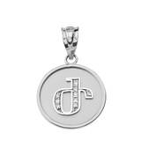 "Solid White Gold Armenian Alphabet Diamond Disc Initial ""Zh"" Pendant Necklace"