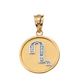 """Solid Two Tone Yellow Gold Armenian Alphabet Diamond Disc Initial """"Gh"""" Pendant Necklace"""