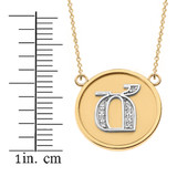 """14K Solid Two Tone Yellow Gold Armenian Alphabet Diamond Disc Initial """"Ch"""" Necklace"""