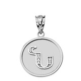 "Solid White Gold Armenian Alphabet Diamond Disc Initial ""N"" Pendant Necklace"