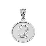 "Solid White Gold Armenian Alphabet Diamond Disc Initial ""Chu"" Pendant Necklace"