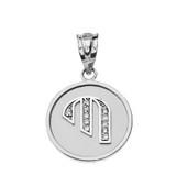"Solid White Gold Armenian Alphabet Diamond Disc Initial ""P"" or ""B"" Pendant Necklace"