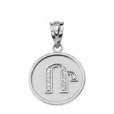 "Solid White Gold Armenian Alphabet Diamond Disc Initial ""R"" Pendant Necklace"