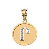 "Solid Two Tone Yellow Gold Armenian Alphabet Diamond Disc Initial ""Ru"" Pendant Necklace"