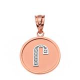 "Solid Two Tone Rose Gold Armenian Alphabet Diamond Disc Initial ""Ru"" Pendant Necklace"