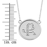 "14K Solid White Gold Armenian Alphabet Diamond Disc Initial ""K""  Necklace"