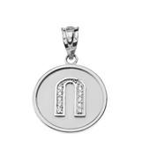 "Solid White Gold Armenian Alphabet Diamond Disc Initial ""O"" Pendant Necklace"