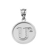 "Solid White Gold Armenian Alphabet Diamond Disc Initial ""M"" Pendant Necklace"
