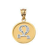 """Solid Two Tone Yellow Gold Armenian Alphabet Diamond Disc Initial """"Jh"""" Pendant Necklace"""