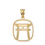 Torii Gate Japanese Symbol Shinto Shrine Pendant Necklace in Solid Gold (Yellow/Rose/White)