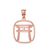 Solid Rose Gold Torii Gate Japanese Symbol Shinto Shrine Pendant Necklace