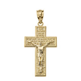 The Lord's Our Father Prayer Crucifix Pendant Necklace in Gold (Yellow/Rose/White)