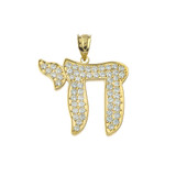 """Chic Chai Pendant Necklace in Yellow Gold (0.9"""")"""