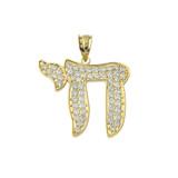 "Diamond Chic Chai Pendant Necklace in Yellow Gold (0.9"")"
