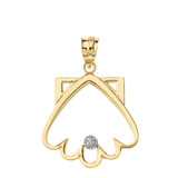 Clamshell Outline Solitaire Pendant Necklace in Gold (Yellow/Rose/White)