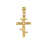 Russian Orthodox Cross Pendant Necklace in Gold (Yellow/Rose/White)