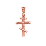 Russian Orthodox Cross Pendant Necklace in Rose Gold
