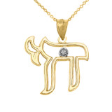 Diamond Outline Jewish Chai Pendant Necklace in Gold (Yellow/ Rose/White)