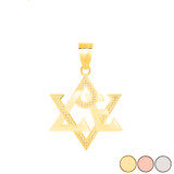 Love Star of David Pendant Necklace in Gold (Yellow/ Rose/White)