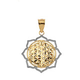 Flower of Life Pendant Necklace in Gold (Yellow/ Rose/White)