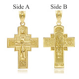 Gold Holy Apostle Russian Orthodox Saint Andrew Two Sided Charm Necklace (Available in Yellow/Rose/White Gold)
