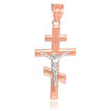 Two-Tone Rose Gold Russian Orthodox Crucifix Pendant