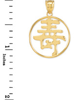 Polished Gold Chinese Long Life Symbol Open Medallion Pendant Necklace
