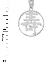 Polished White Gold Chinese Long Life Symbol Open Medallion Pendant Necklace