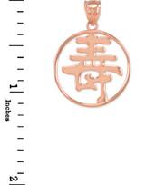 Polished Rose Gold Chinese Long Life Symbol Open Medallion Pendant Necklace