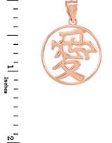 Polished Rose Gold Chinese Love Symbol Open Medallion Pendant Necklace