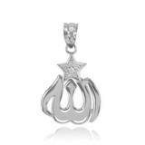 White Gold Diamond Allah Star Pendant Necklace