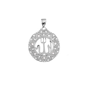 "Sterling Silver Cubic Zirconia Filigree Round Allah Pendant Necklace ( 1"" )"