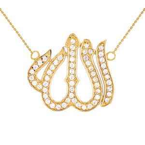 14k Yellow Gold Diamond Studded Allah Necklace