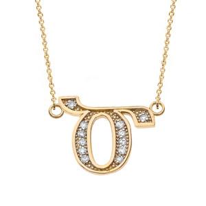"14K Solid Yellow Gold Armenian Alphabet Diamond Initial ""Dz"" Necklace"
