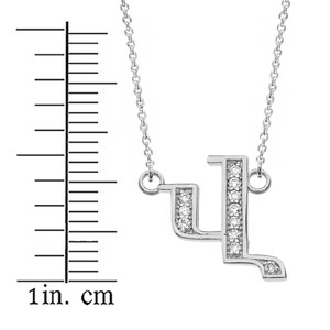 "14K Solid White Gold Armenian Alphabet Diamond Initial ""V"" Necklace"