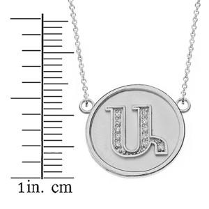 "14K Solid White Gold Armenian Alphabet Diamond Disc Initial ""A"" Necklace"
