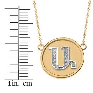 """14K Solid Two Tone Yellow Gold Armenian Alphabet Diamond Disc Initial """"A"""" Necklace"""