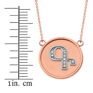 """14K Solid Two Tone Rose Gold Armenian Alphabet Diamond Disc Initial """"G"""" or """"K"""" Necklace"""