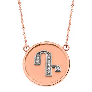 """14K Solid Two Tone Rose  Gold Armenian Alphabet Diamond Disc Initial """"D"""" or """"T"""" Necklace"""