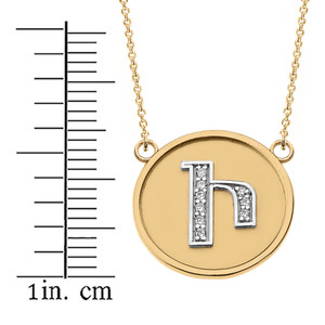 """14K Solid Two Tone Yellow Gold Armenian Alphabet Diamond Disc Initial """"I"""" Necklace"""