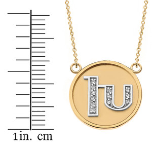 """14K Solid Two Tone Yellow Gold Armenian Alphabet Diamond Disc Initial """"Kh"""" Necklace"""