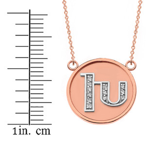 """14K Solid Two Tone Rose Gold Armenian Alphabet Diamond Disc Initial """"Kh"""" Necklace"""