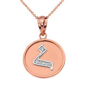 "Solid Two Tone Rose Gold Armenian Alphabet Diamond Disc Initial ""h"" Pendant Necklace"