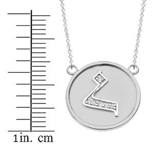 "14K Solid White Gold Armenian Alphabet Diamond Disc Initial ""h"" Necklace"