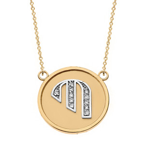 """14K Solid Two Tone Yellow Gold Armenian Alphabet Diamond Disc Initial """"P"""" or """"B"""" Necklace"""