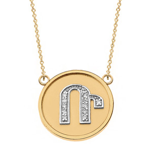"""14K Solid Two Tone Yellow Gold Armenian Alphabet Diamond Disc Initial """"R"""" Necklace"""