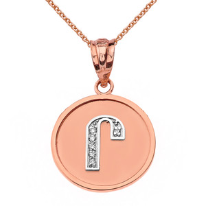 "Solid Two Tone Rose Gold Armenian Alphabet Diamond Disc Initial ""Ru"" Pendant Necklace"