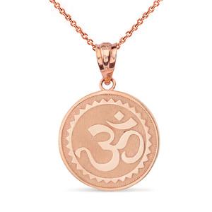 Solid Rose Gold Hindu Spiritual Symbol Om Yoga Disc Pendant Necklace